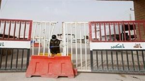 ممنوعیت تردد زائران به عراق از مرز شلمچه
