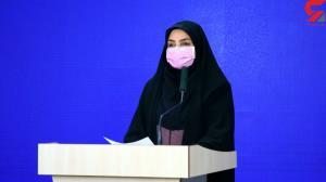 ۹۸ مبتلا به کرونا در ۲۴ ساعت گذشته در ایران جانباختند