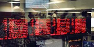 دلایل ترس سهامداران از بورس