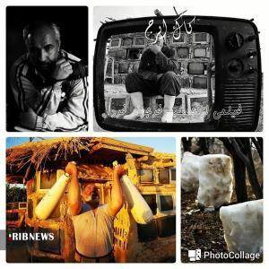 راهیابی اثر هنرمند کردستانی به جشنواره بینالمللی فیلم کوتاه تهران