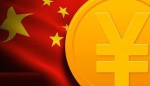 چین 8 میلیون دلار ارز دیجیتال رایگان به شهروندانش میدهد