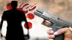 قتل مرموز مردی با شلیک گلوله