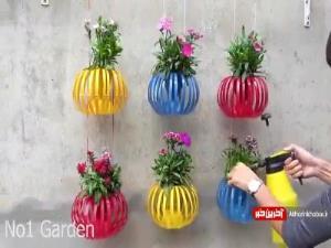 آموزش ساخت گلدان با بازیافت بطری های نوشابه