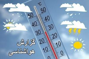 سامانه بارشی جمعه وارد اصفهان میشود