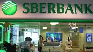 بزرگترین بانک روسیه ارز دیجیتال خود را منتشر میکند