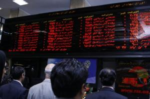 دلیل حال بد بازار سرمایه چیست؟