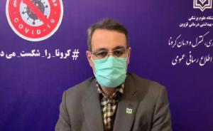 بستری شدن ۳۰ بیمار جدید با علائم حاد تنفسی در استان قزوین