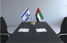 ذوق زدگی کاردار سفارت رژیم صهیونیستی از حضور در امارات