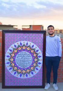 خلق بزرگترین نقاشی آیه الکرسی جهان در مصر