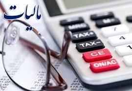 کارشناس اقتصادی: ۱۰۰ هزار میلیاد تومان فرار مالیاتی داریم