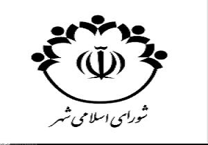 عضو شورای شهر خرمشهر ناپدید شد