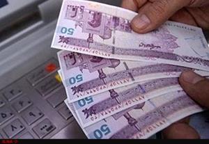 مخالفت معاون ارزی اسبق بانک مرکزی با افزایش یارانه نقدی