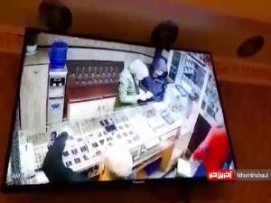 تصاویر سرقت مسلحانه از یک طلا فروشی