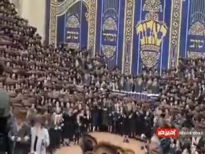 جشن عروسی فرزند خاخام یهودی در نیویورک!