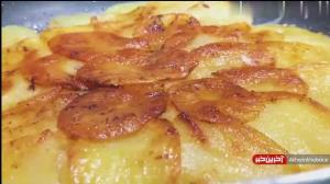 ایده شام ارزان و سریع با پیاز و سیب زمینی