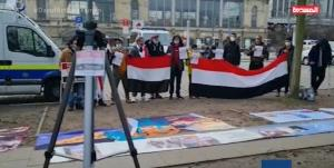 تجمع حمایت از یمن مقابل کنسولگری آمریکا در هامبورگ