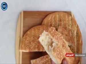 آموزش تهیه نان افغانستانی پنجه کش