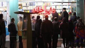 سرگردانی بیماران در شیراز برای خرید دارو