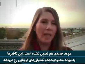 صحبت های یک صهیونیست معترض نسبت به نتانیاهو