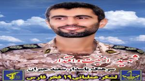 تشییع شهید مدافع وطن در شیراز