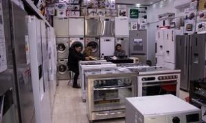 کاهش چشمگیر  قیمت ماشین ظرفشویی