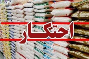 کشف ۵۸ تن برنج، حبوبات و خشکبار احتکاری در اردبیل