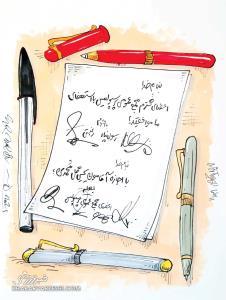 با اجازه آقایحیی گلمحمدی، بعله!