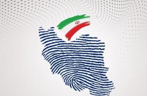 نحوه ثبتنام در انتخابات ۱۴۰۰ مشخص شد