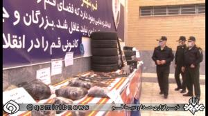 دستگیری ۳۷ خرده فروش مواد مخدر در قم