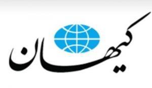 کیهان: اصلاح طلبان برای سرباز راهور اشک تمساح می ریزند