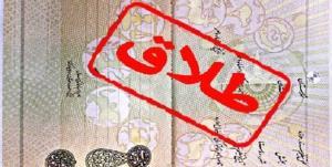۲۵۰۰ نفر طی دو ماه گذشته در خراسان رضوی تقاضای طلاق کردهاند