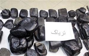 ۲ باند بزرگ قاچاق مواد مخدر در اردبیل متلاشی شدند