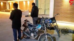 دستگیری سارقان موتورسیکلت توسط پلیس آبادان