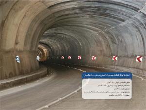 تولید چسب با مقاومت بالا برای تونلسازی در شرکت دانشبنیان