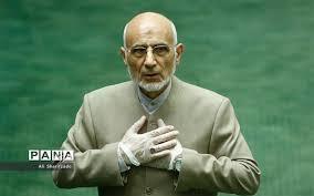 انتقاد عصر ایران از