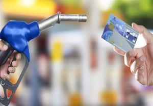 جزئیاتی از میزان سهمیه بنزین به خانوارهای بدون خودرو