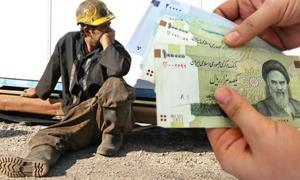 حرفهای عجیب و غریب کارفرمایان در جلسه مزد ۱۴۰۰ کارگران