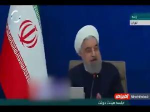 چرا اقتصاد دیجیتال در ایران درجا می زند؟
