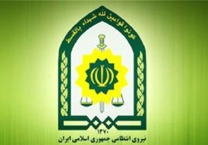 توضیحات فرمانده انتظامی شهرستان کهگیلویه در خصوص یک کلیپ در فضای مجازی