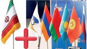 معاون ظریف: نیاز ایران و اوراسیا به یکدیگر دو طرفه است