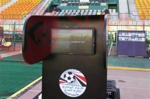 مصر حضور VAR را لغو میکند