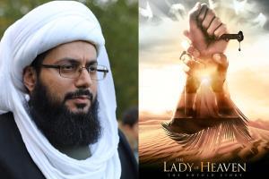 فیلمی که تنها هدفش فتنه و اختلاف بین مسلمانان است!