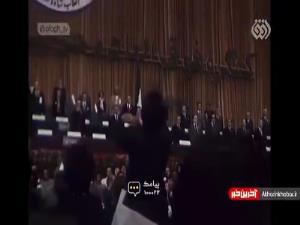 روزی که شاه رهبر معنوی ایران هم شد!