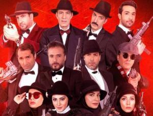 بازی حرفه ای حسین مهری در فینال «شب های مافیا»
