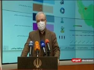 هشدار چند باره وزیر بهداشت به مردم