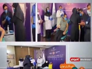 سربلندی اولین واکسن ایرانی کرونا در گام اول