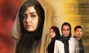 عاشقانه های «ملکه گدایان» با خوانندگی محمدرضا غفاری برای باران کوثری
