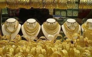 پیشبینی قیمت طلا برای فردا ۹ بهمن ۹۹