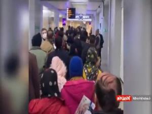 وضعیت اسفناک ورود مسافران به ایران در فرودگاه امام(ره)