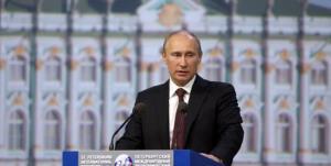 پوتین: اختلافات میان مسکو و واشنگتن همچنان پابرجاست